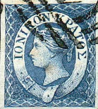 Ionian_Islands_2_Forgery1