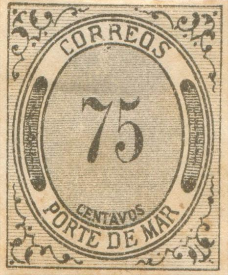 Mexico_1875_Porte_De_Mar_75c_Forgery