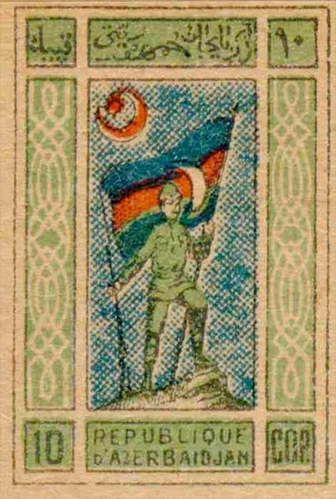 Azerbaijan_1919_10cop_Genuine