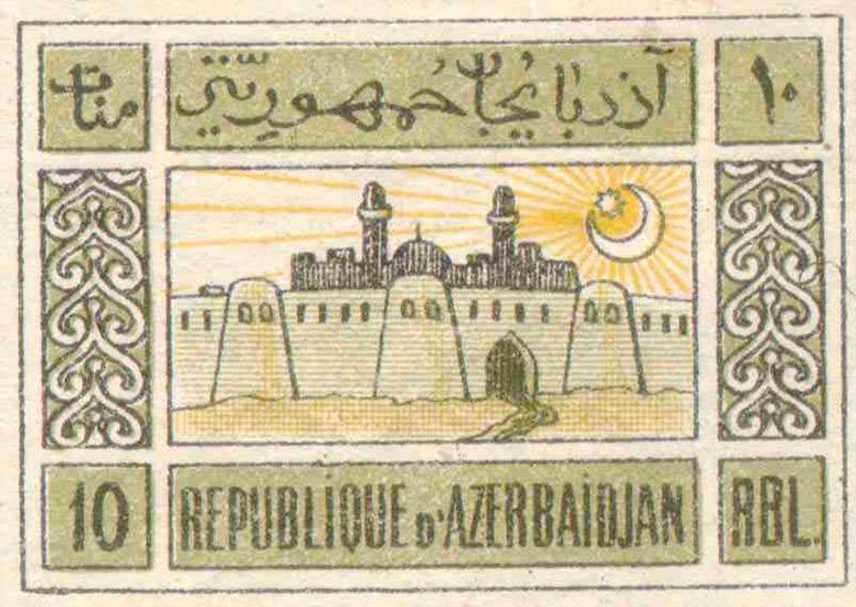 Azerbaijan_1919_10rbl_Genuine