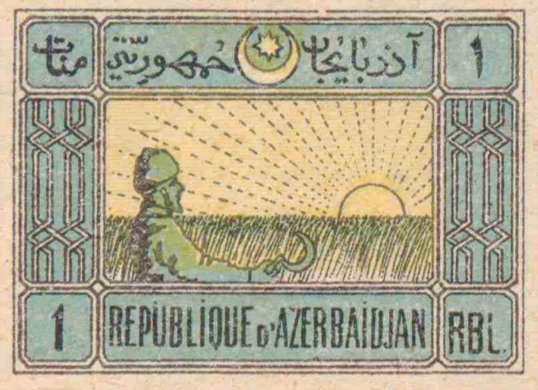 Azerbaijan_1919_1rbl_Genuine