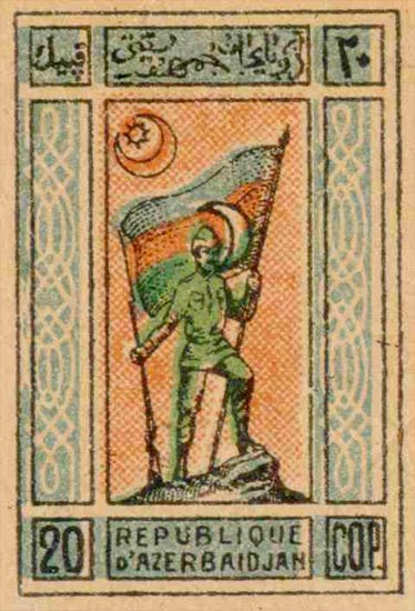 Azerbaijan_1919_20cop_Genuine