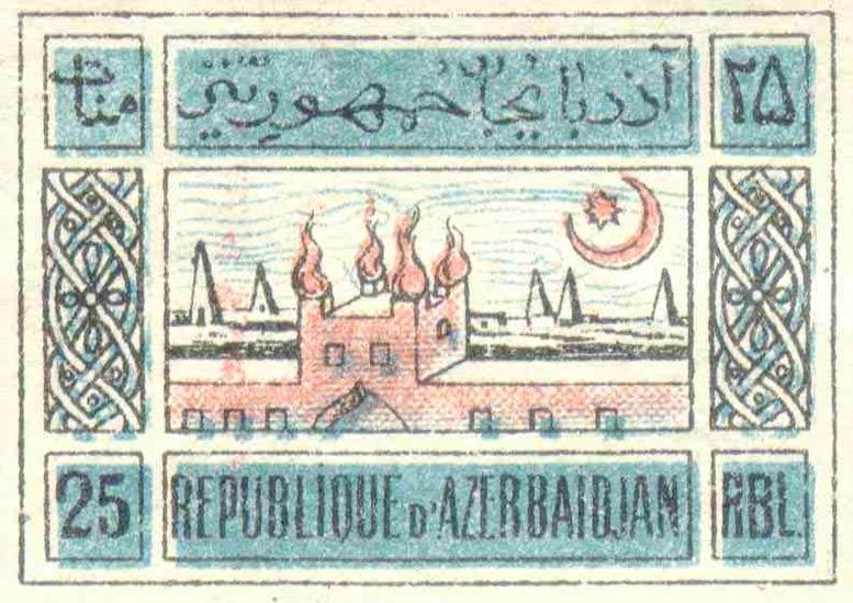 Azerbaijan_1919_25rbl_Genuine