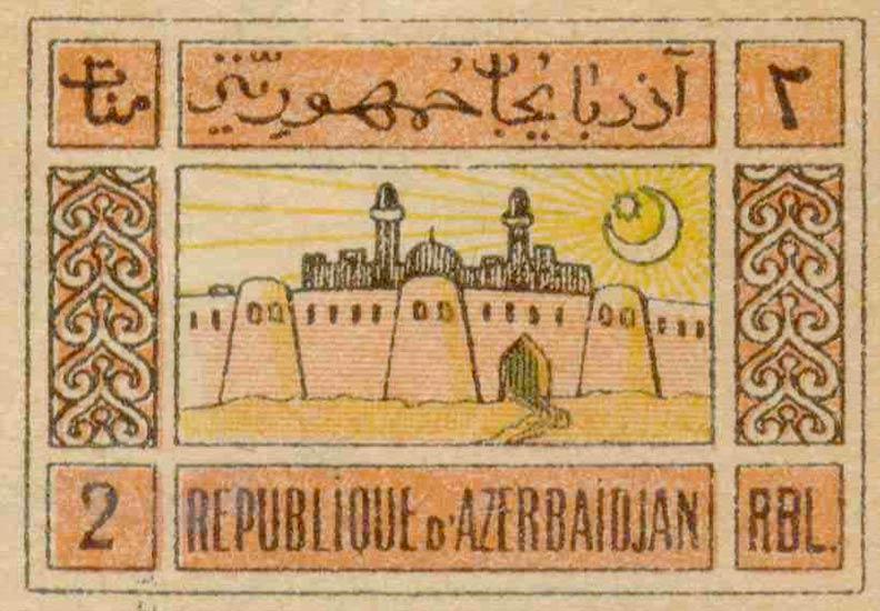 Azerbaijan_1919_2rbl_Genuine