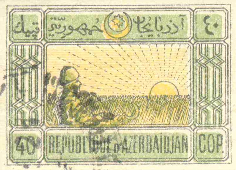 Azerbaijan_1919_40cop_Genuine