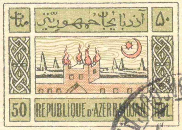 Azerbaijan_1919_50rbl_Genuine