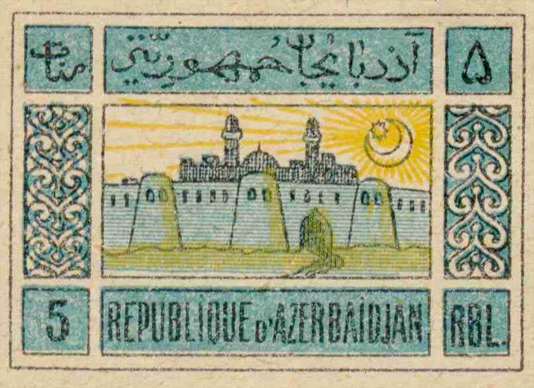 Azerbaijan_1919_5rbl_Genuine