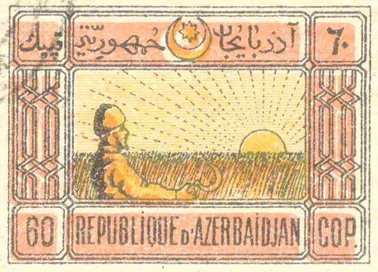 Azerbaijan_1919_60cop_Genuine