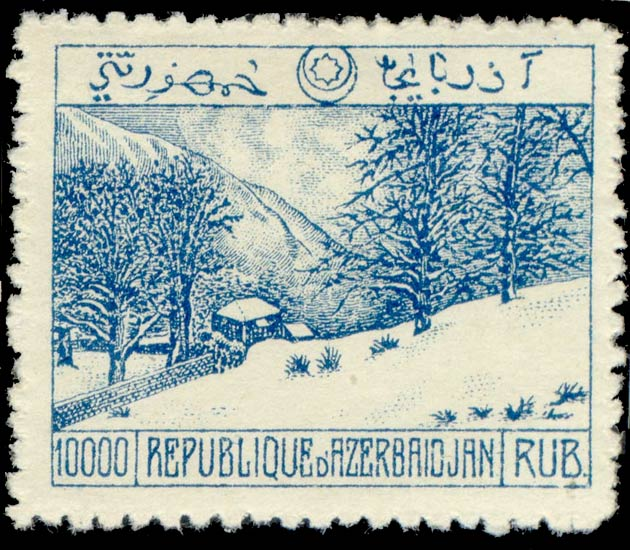 Azerbaijan_1921_10000r_Forgery2