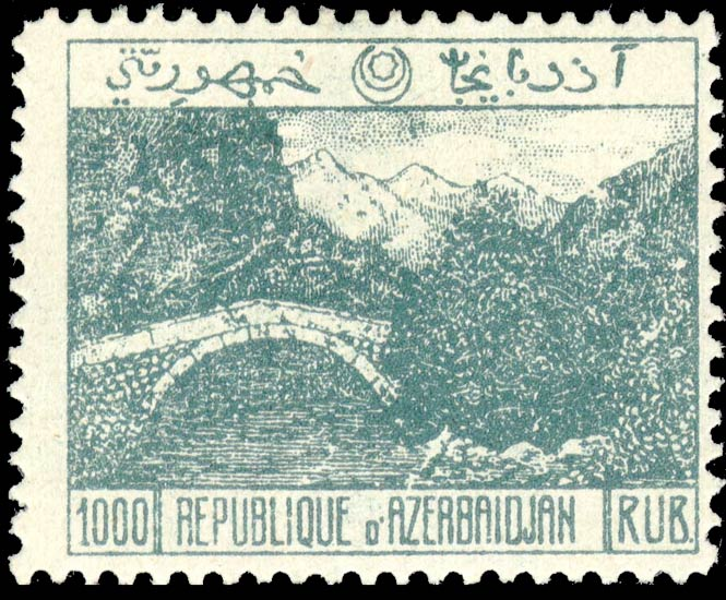 Azerbaijan_1921_1000r_Forgery1