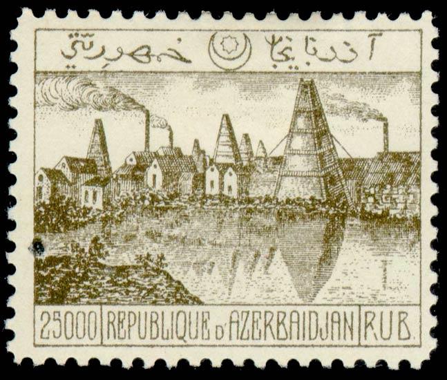 Azerbaijan_1921_25000r_Genuine