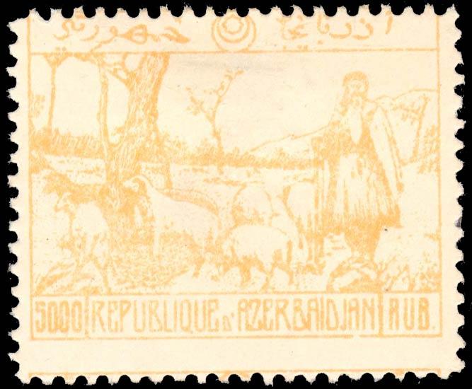 Azerbaijan_1921_5000r_Forgery1
