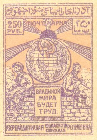 Azerbaijan_Soviet_Republic_250_Genuine