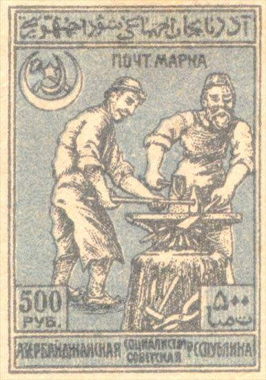 Azerbaijan_Soviet_Republic_500_Genuine
