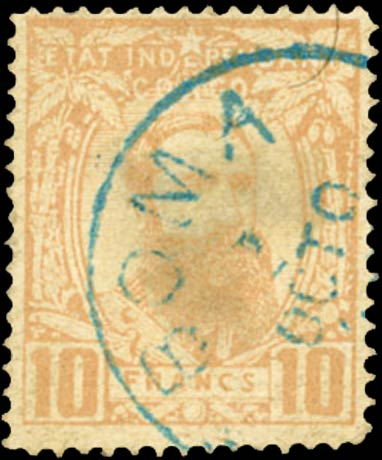 Belgian_Congo_1887_Leopold_10f_Forgery2