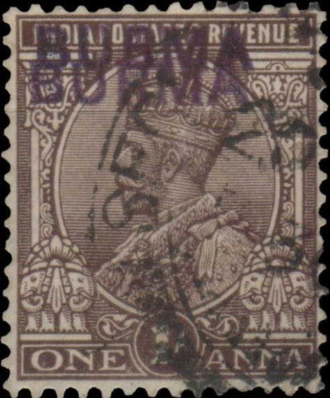 Burma_1937_India_1a_surcharge_forgery1
