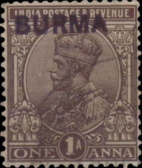 Burma_1937_India_1a_surcharge_forgery2