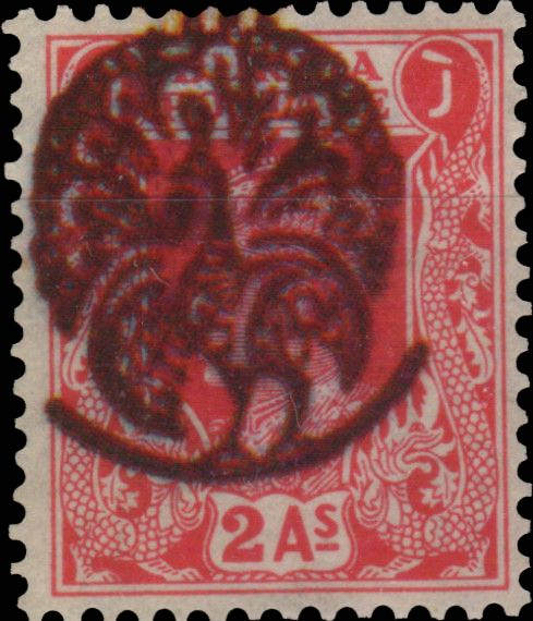 Burma_2As_Peecock_Overprint_Forgery