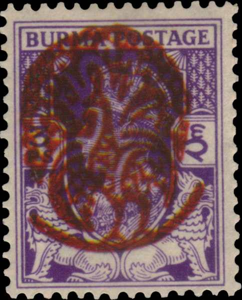 Burma_3ps_Peecock_Overprint_Forgery