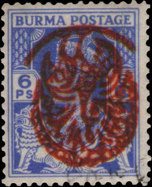 Burma_6ps_Peecock_Overprint_Forgery