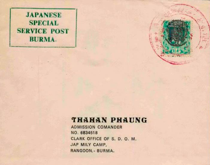 Burma_Japanese-Special-Service-Post_Cover_Forgery