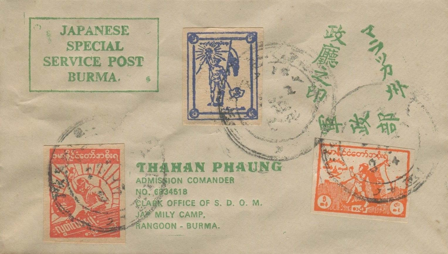 Burma_Japanese-Special-Service-Post_Cover_Forgery11