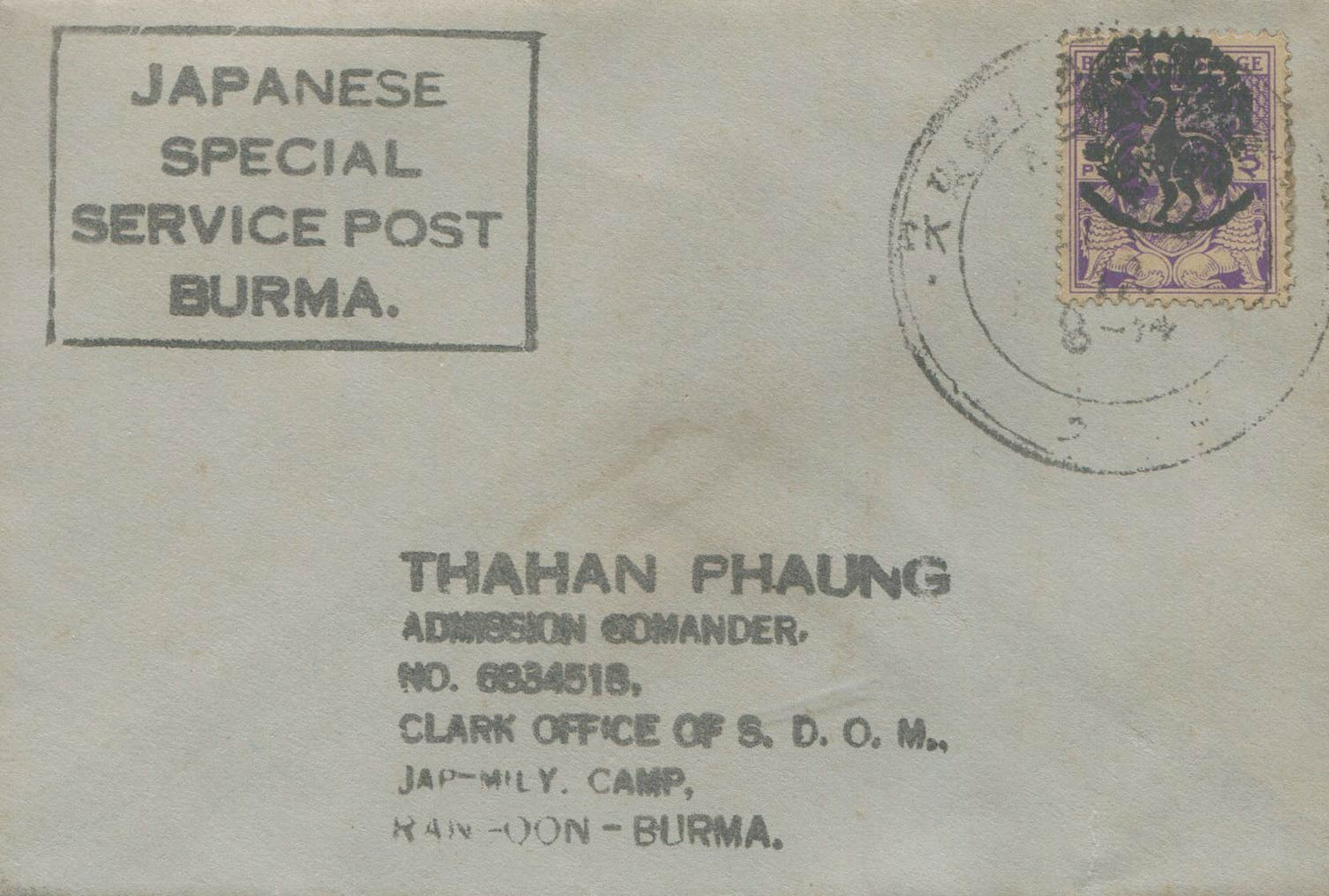 Burma_Japanese-Special-Service-Post_Cover_Forgery3