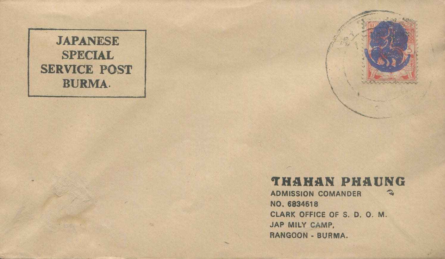 Burma_Japanese-Special-Service-Post_Cover_Forgery6