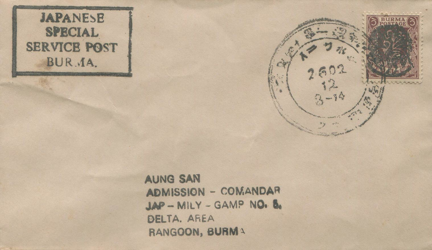 Burma_Japanese-Special-Service-Post_Cover_Forgery7