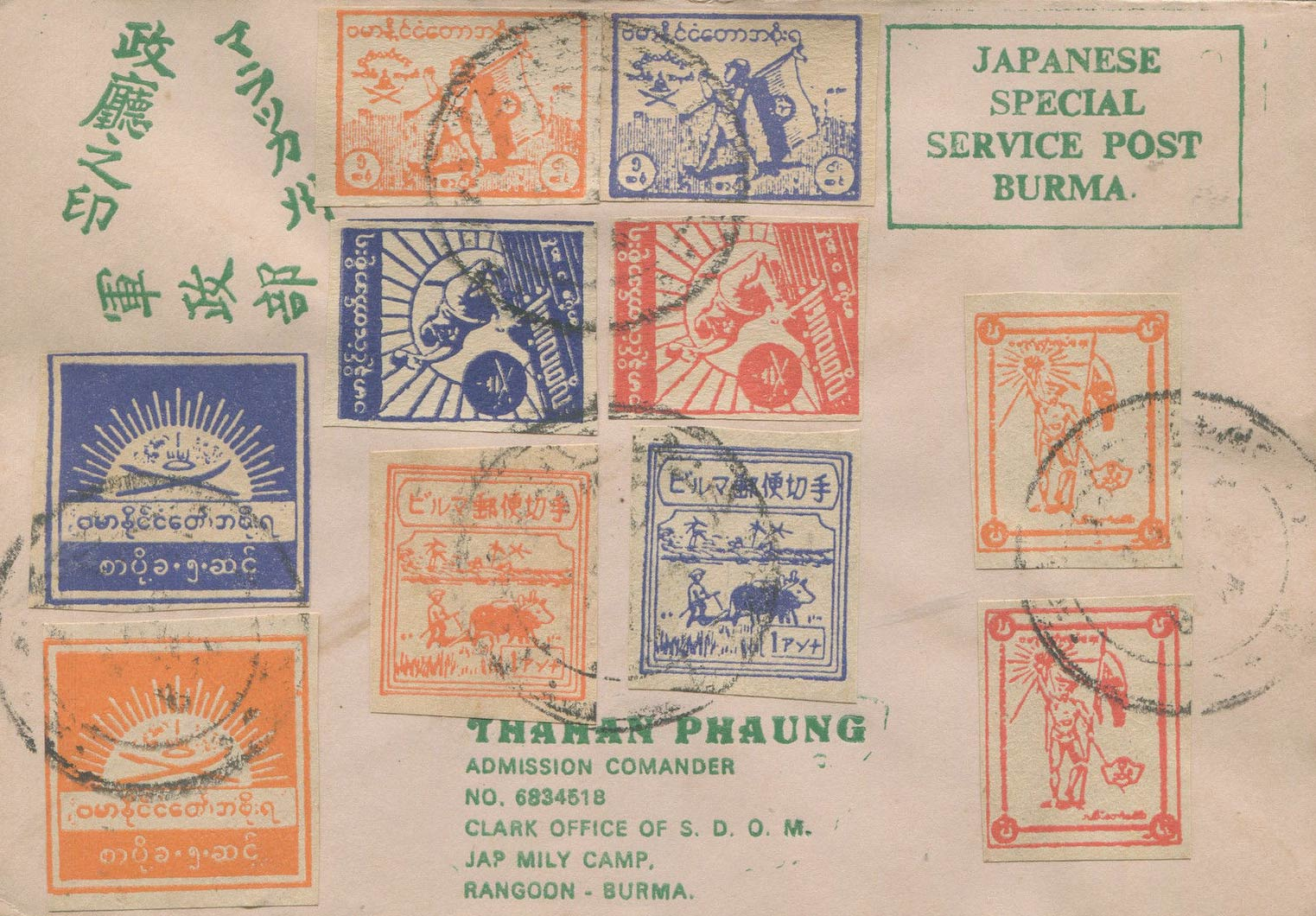 Burma_Japanese-Special-Service-Post_Cover_Forgery8