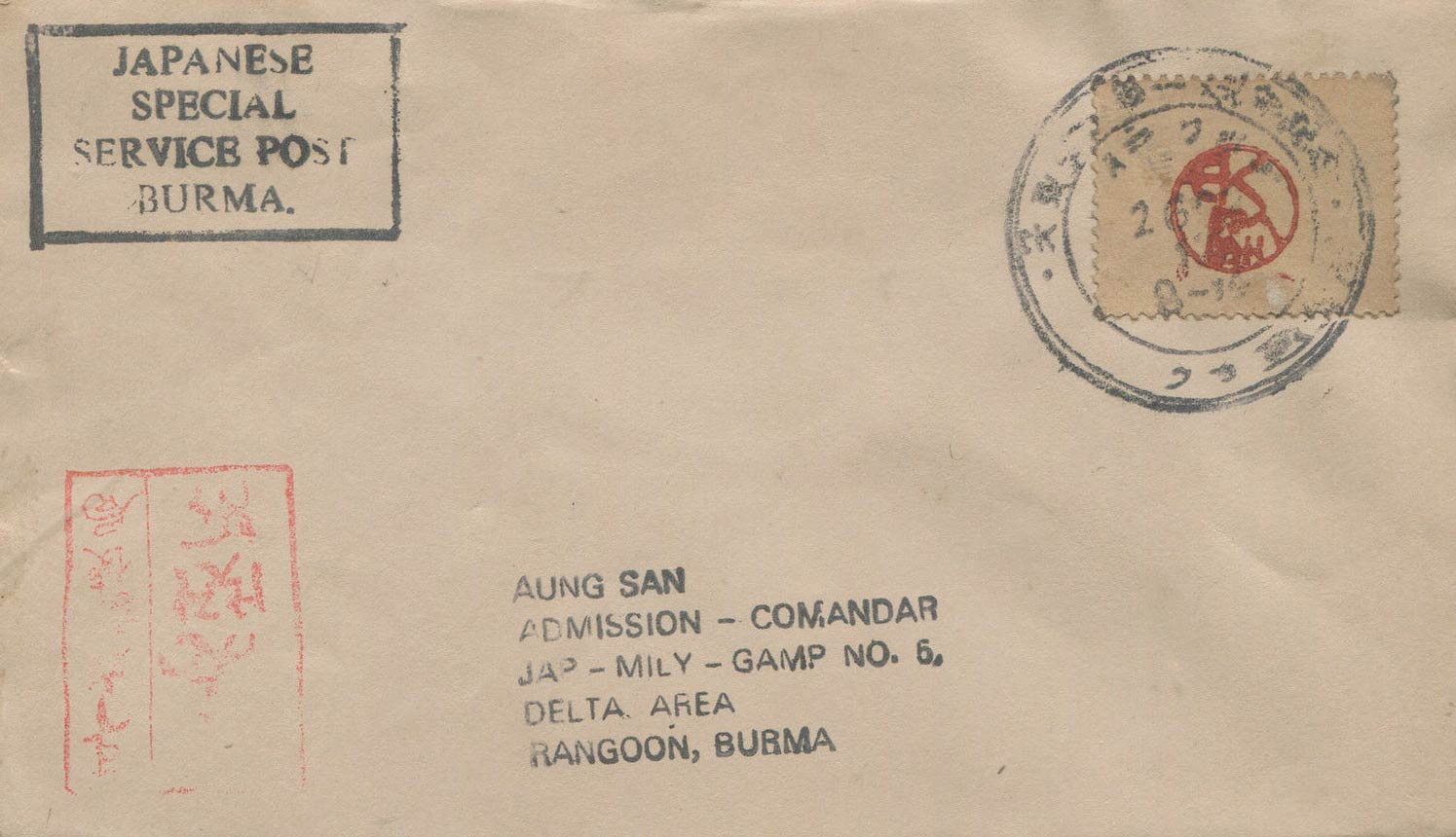 Burma_Japanese-Special-Service-Post_Cover_Forgery9