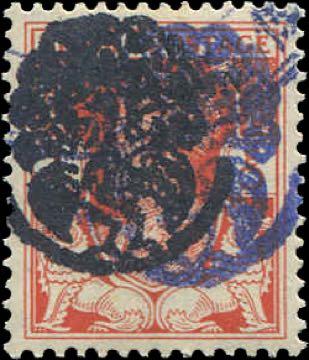 Burma_Peecock_Overprint_Forgery