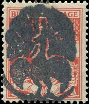 Burma_Peecock_Overprint_Forgery2