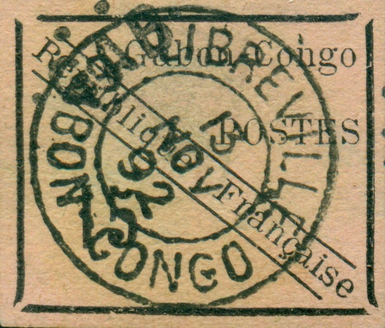 Gabon_Congo_15_Forgery