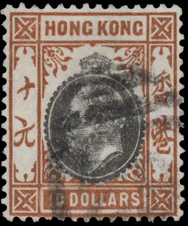 Hong_Kong_Edward_10dollars_Forgery