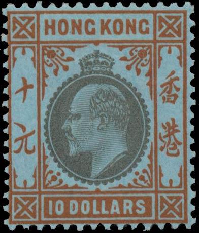Hong_Kong_Edward_10dollars_Genuine