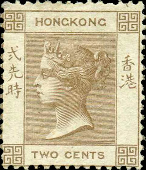 Hong_Kong_QV_2c_Genuine