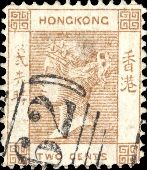 Hong_Kong_QV_2c_Spiro_Forgery