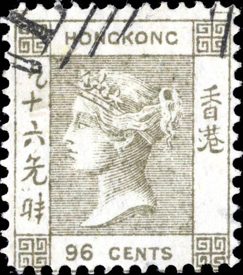 Hong_Kong_QV_96c_Spiro_Forgery