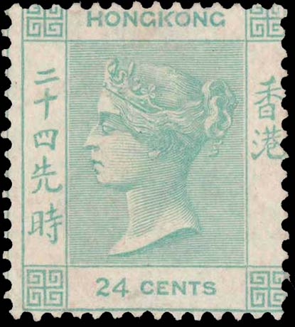 Hong_Kong_Victoria_24c_Genuine