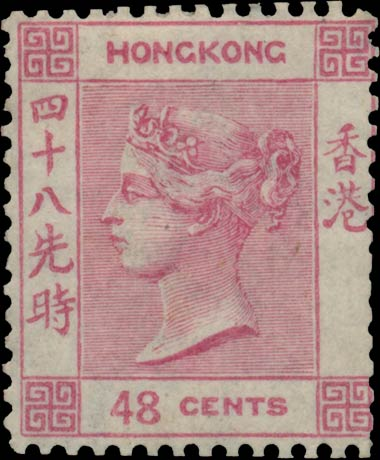 Hong_Kong_Victoria_48c_Genuine