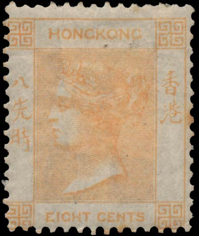 Hong_Kong_Victoria_8c_Genuine