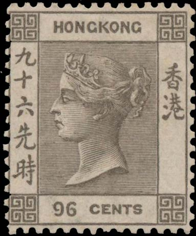 Hong_Kong_Victoria_96c_Genuine