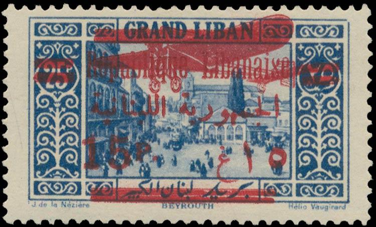 Lebanon_1928_Airmail_15p_on_25p_Type_II_Genuine