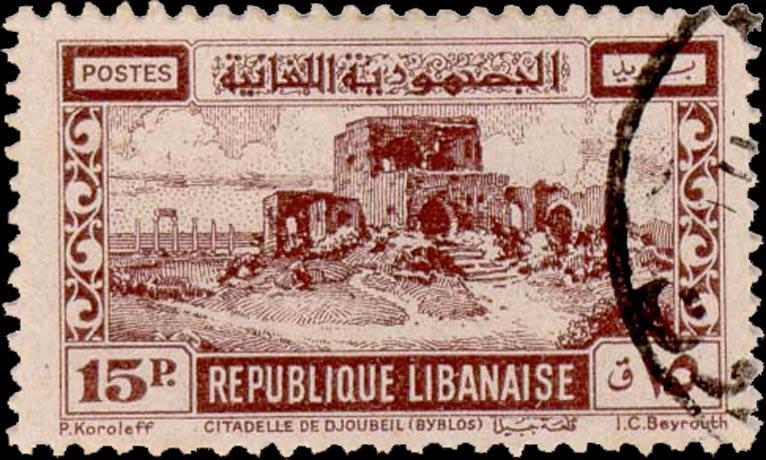 Lebanon_1947_15piastre_Genuine