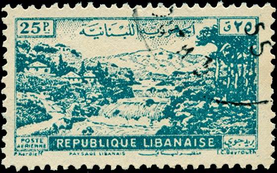 Lebanon_C139_Forgery