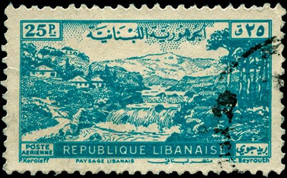 Lebanon_C139_Genuine