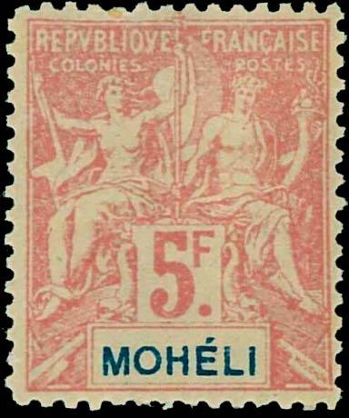 Moheli_5f_Hirschburger_Forgery
