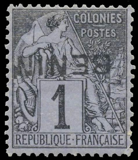 Benin_1892_1c_Forgery2
