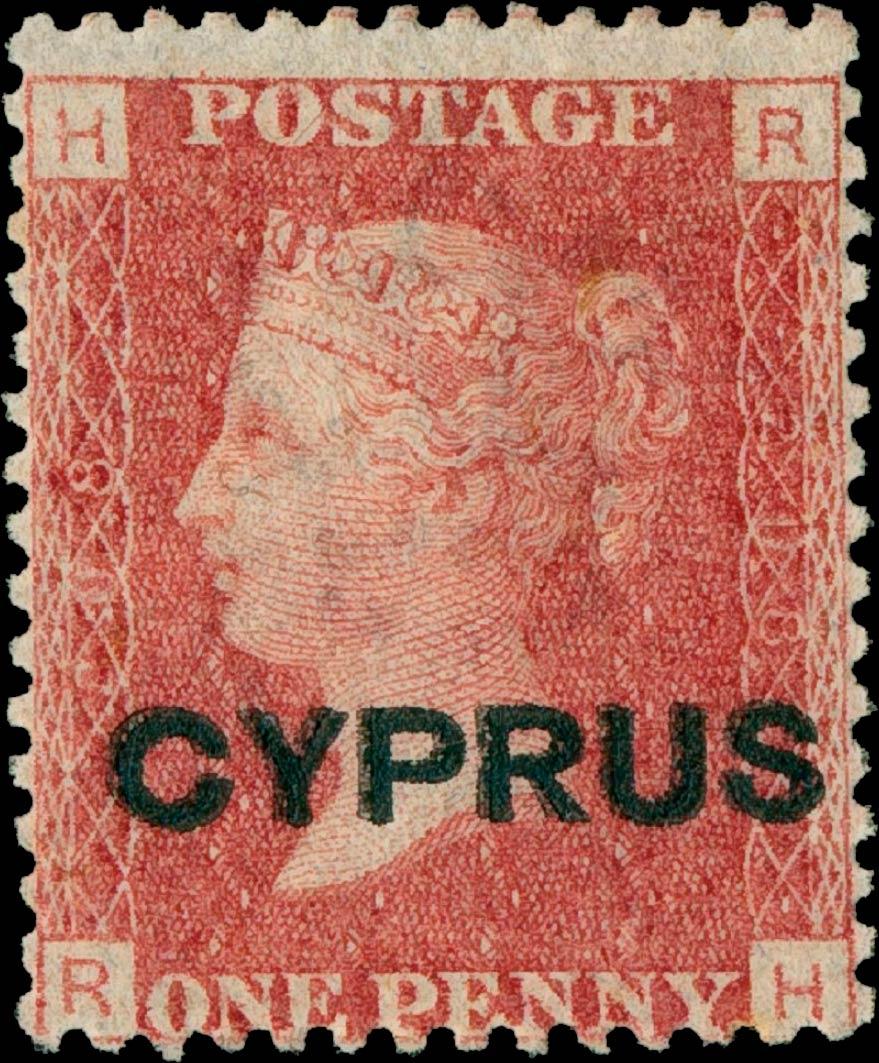 Cyprus_1880_QV_1d_plate208_Genuine
